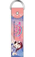 桜内梨子 Brightest Melody ver デカストラップ 「ラブライブ!サンシャイン!! The School Idol Movie Over the Rainbow」