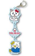 SADA AND ELLY(定春&エリザベス) 3連キーホルダー 「銀魂×サンリオキャラクターズ」