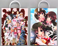 """[Single item] Meeting shopper """"What can be done because C85 sister-in-law, it is useless if not a sister. / 13 people's beautiful beast Mink 20th Anniversary collaboration Comiket limited goods set"""""""