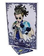 "Yuto Kiido""Inazuma Eleven Orion's Engraved Big Acrylic Stand Collection B"""