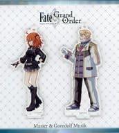 女主人公&ゴルドルフ バトルキャラ風アクリルスタンド 「Fate/Grand Order」