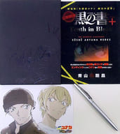 "[Postcard 1 piece Missing / single item] 3 major bonus set ""Blu-ray / DVD name Detective Conan Pure Black Nightmare First edition Limited Special Edition"" bundled bonus"
