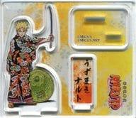 うずまきナルト(歌舞伎) 「新作歌舞伎 NARUTO -ナルト- アクリルフィギュアコレクション」