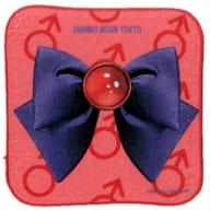 セーラーマーズ S size ハンドタオル 「美少女戦士セーラームーン -SHINING MOON TOKYO-」