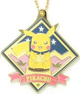 ピカチュウ メタルチャーム 「一番くじ Pokemon Mimikkyu's Night Camp」 G賞