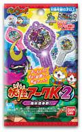 【ボックス】妖怪ウォッチ 妖怪アークK2 ~極妖怪参戦!~