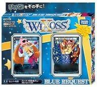 ウィクロスTCG 構築済みデッキ ブルーリクエスト[WXD-06〕
