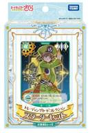 カードキャプターさくら トレーディングカードコレクション スターターセット 小狼限定カード付