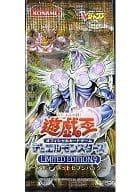 遊戯王OCG デュエルモンスターズ LIMITED EDITION 9 -アルティメットセブンパック -