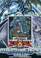 遊戯王ゼアル オフィシャルカードゲーム ストラクチャーデッキ -青眼龍轟臨-