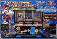 遊戯王ゼアル オフィシャルカードゲーム デュエリストセット Ver.マシンギア・トルーパーズ