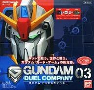 【ボックス】GUNDAM:DUEL COMPANY03 [GN-DC03]