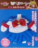 セーラームーン くまめいと ミニチュア衣装 「美少女戦士 セーラームーンCrystal」
