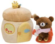 """Chairoi cogma's set of acorns Set plush toy Theme """"Rilakkuma"""" to relieve gloves"""