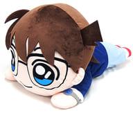 江戸川コナン 特大寝そべりぬいぐるみ 「名探偵コナン」