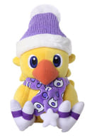 """Chocobo Winter ver. Stuffed toy """"Final Fantasy (video game)"""""""