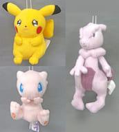 全3種セット ぬいぐるみ~ピカチュウ・ミュウ・ミュウツー~ 「ポケットモンスター ミュウツーの逆襲 EVOLUTION」