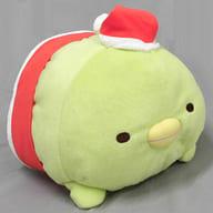 ぺんぎん? うつぶせクリスマスぬいぐるみBIG 「すみっコぐらし」