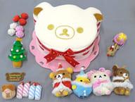 リラックマ クリスマスパーティーケーキセット(ぬいぐるみ) 「リラックマ」 サンエックスネットショップ限定