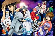 Gintama 1000 Piece [1000-114]