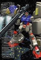 ガンダムGP02A 「機動戦士ガンダム0083 STARDUST MEMORY」 ジグソーパズル 99ピース [99-236]