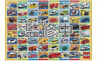 トミカ みんなのまちの車ずかん 「トミカ」 パズル 80ピース [80-008]