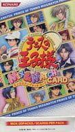 【ボックス】テニスの王子様 MIX&MATCH CARD