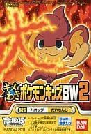 "526. BaOP / Daemonji ""Kimesa Pokemon Kids BW 2"""