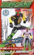 "01.Kamen Rider O's Tatuba Combo ""Kamen Rider Oze"" Combo Change Oze"