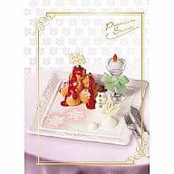 Seasonal Dessert - Winter - Petit Sample Series Loving Enchanted Sweets