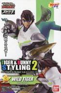 "Wild Tiger ""TIGER & BUNNY HERO's STYLING 2"""
