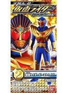 "2.Kamen Rider Beast Hyper ""Soft Vinyl Hero Kamen Rider Infinity Style Appears !!"""