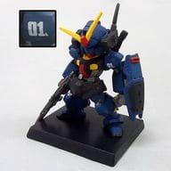 "3. Gundam Mk  -  II(Titan的顏色)單位1""FW GUNDAM CONVERGE#6"""