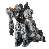 1. New Gundam Mobile Suit Gundam MS Imagination