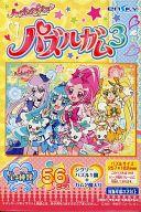 "No.3""Heart Catch Pretty Cure!Puzzle Gum 3"""