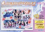 "Aqours:[MIRAI TICKET]""Love Live!Sunshine !! Jigsaw 3 Gumsuki"""