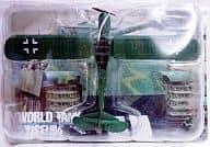 "【Secret】 Stughi Granzasso ver. ""World Tank Museum Series 03"""