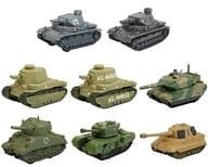 "All eight set ""Girls & Panzer Movie version pullback tank"""