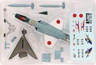 F-104J b.第83航空隊 第207飛行隊 沖縄県 那覇基地(1972~1986年) 「ワークショップ Vol.6 DX 日本の翼コレクション」