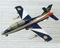 "1/144 MB-339A イタリア空軍""フレッチェトリコローリ"" 「ワークショップ Vol.2 アクロチームコレクション」"