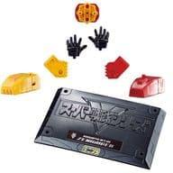 ミニプラ 全界合体シリーズ01 ゼンカイオー ジュラガオーン 9個入りBOX (食玩)
