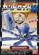 "Takokan Droid ""Kamen Rider Oz Candroid R"""