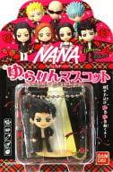 レン 「NANA-ナナ-」 ゆらりんマスコット