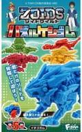 ゾイドワイルド パズルケシゴム 10個入りBOX (食玩)