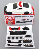 日産 フェアレディZ NISMO パトロールカー 「トミカ」 ハッピーセット