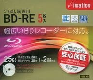 BD-RE 25GB 5 sheets pack for Imation recording [BDREV 25 BWA 5 P]