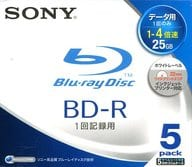 Blu-ray Disc 25GB 5 piece pack [5BNR1DBPS4] for Sony data