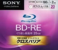 Sony recording BD-RE 25GB 20 pack [20BNE1VCPS2]
