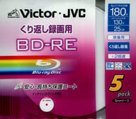 Victor for recording BD-RE Repeat recording 25GB 5 pack [BV-E130KW5]