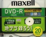 Hitachi Maxell DVD-R for 16x speed recording for recording 4.7GB 20 sheets pack [DRD120CTWPC.20S]